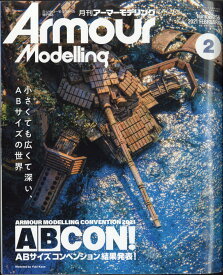 Armour Modelling (アーマーモデリング) 2021年 02月号 [雑誌]