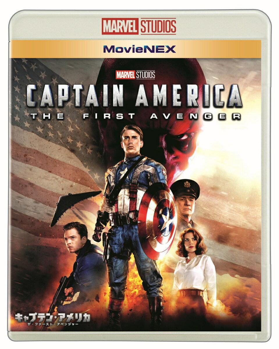 キャプテン・アメリカ/ザ・ファースト・アベンジャー MovieNEX(期間限定仕様 アウターケース付き)【Blu-ray】 [ クリス・エヴァンス ]