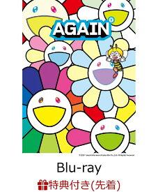 【先着特典】YUZU ALL TIME BEST LIVE AGAIN 1997-2007 (オリジナルA4クリアファイル 1997-2007 ver.)【Blu-ray】 [ ゆず ]