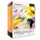 PhotoDirector 8 Ultra 通常版