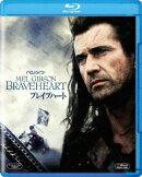 ブレイブハート<1枚組> 【Blu-ray】