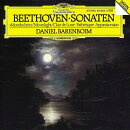 【輸入盤】Piano Sonatas.8, 14, 23: Barenboim