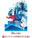 【楽天ブックス限定全巻購入特典】BNA ビー・エヌ・エー Vol.3 初回生産限定版(貼ってはがせるクリアポスター)【…