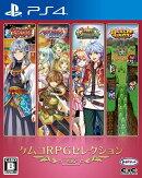 ケムコRPGセレクション Vol.6
