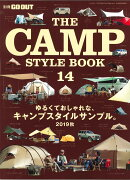 THE CAMP STYLE BOOK(vol.14)