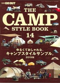 THE CAMP STYLE BOOK(vol.14) ゆるくておしゃれな、キャンプスタイルサンプル。2019秋 (ニューズムック 別冊GO OUT)