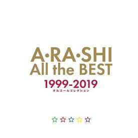 A・RA・SHI All the BEST 1999-2019 オルゴールコレクション [ オルゴール ]