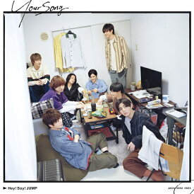 Your Song (初回限定盤1 CD+DVD) [ Hey! Say! JUMP ]