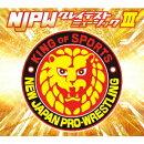 新日本プロレスリング NJPWグレイテストミュージック3