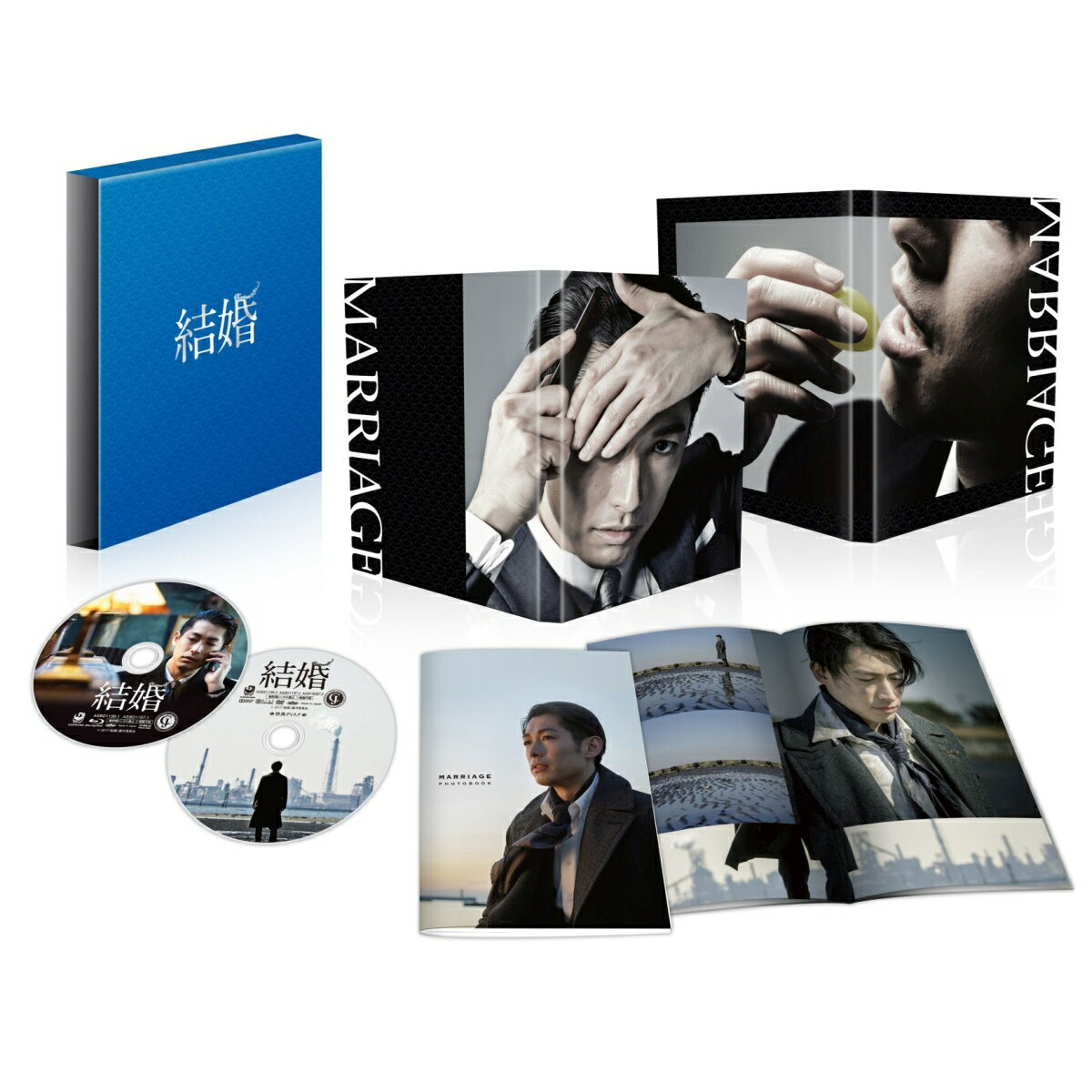結婚 Blu-ray豪華版【Blu-ray】 [ ディーン・フジオカ ]