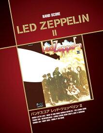 バンドスコア LED ZEPPELIN II