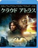 クラウド アトラス【Blu-ray】