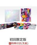 """【先着特典】ももいろクローバーZ 10th Anniversary The Diamond Four -in 桃響導夢ー LIVE DVD(初回限定版)(""""クロ…"""