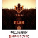 【先着特典】roneve (初回限定盤デラックス・エディション CD+DVD) (A5クリアファイル付き)