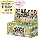 HKT48 official TREASURE CARD 通常販売15P BOX 【1BOX 15パック入り】