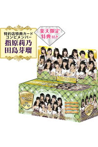 HKT48officialTREASURECARD通常販売15PBOX【1BOX15パック入り】