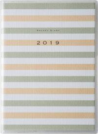 2019年版 1月始まり No.23 ポケットダイアリー(1ページ1日タイプ)