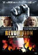 REVOLUTION ★最後の革命家の物語★