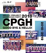 Hello!Project20thAnniversary!!Hello!ProjectCOUNTDOWNPARTY2018〜GOODBYE&HELLO!〜【Blu-ray】[ハロー!プロジェクト]