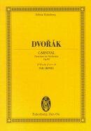 ドヴォルジャーク/序曲《謝肉祭》作品92