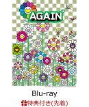 【先着特典】YUZU ALL TIME BEST LIVE AGAIN 2008-2020 (オリジナルA4クリアファイル 2008-2020 ver.)【Blu-ray】