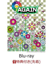 【先着特典】YUZU ALL TIME BEST LIVE AGAIN 2008-2020 (オリジナルA4クリアファイル 2008-2020 ver.)【Blu-ray】 [ ゆず ]