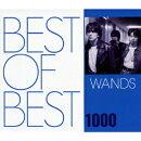 BEST OF BEST 1000 WANDS