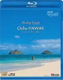 フルHD Relaxes(リラクシーズ)::Healing Islands Oahu HAWAII〜ハワイ オアフ島〜【Blu-ray】