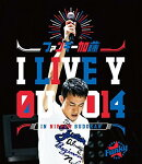 I LIVE YOU 2014 in 日本武道館 【Blu-ray】/ ファンキー加藤