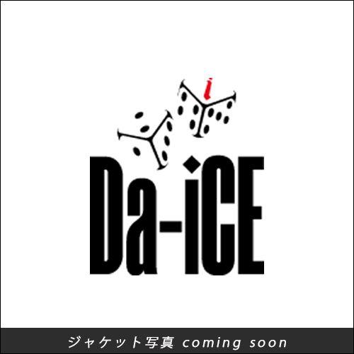 Da-iCE BEST (初回限定盤B 2CD+2Blu-ray) [ Da-iCE ]