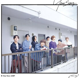 【先着特典】Your Song (通常盤) (オリジナル・きゃんぷぅメモ帳) [ Hey! Say! JUMP ]