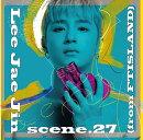 scene.27 (初回限定盤 CD+DVD)