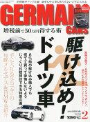 GERMAN CARS (ジャーマン カーズ) 2014年 02月号 [雑誌]