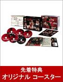 【先着特典】トドメの接吻 DVD-BOX(オリジナル コースター付き)