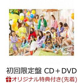 【楽天ブックス限定先着特典】Girls Revolution/Party Time! (初回限定盤 CD+DVD)(ステッカー) [ Girls2 ]