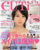 CUTiE (キューティ) 2014年 02月号 [雑誌]