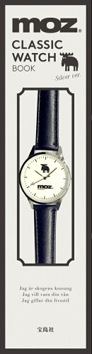 moz CLASSIC WATCH BOOK Silver ver.