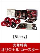 【先着特典】トドメの接吻 Blu-ray BOX(オリジナル コースター付き)【Blu-ray】