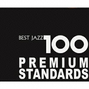 新ベスト・ジャズ100〜ウィ・ラヴ・スタンダーズ [ (V.A.) ]