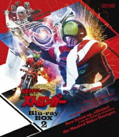 仮面ライダーストロンガー Blu-ray BOX 2【Blu-ray】 [ 荒木茂 ]