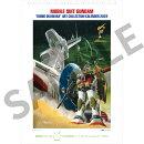 【予約】機動戦士ガンダム 大河原邦男 アートコレクションカレンダー2022