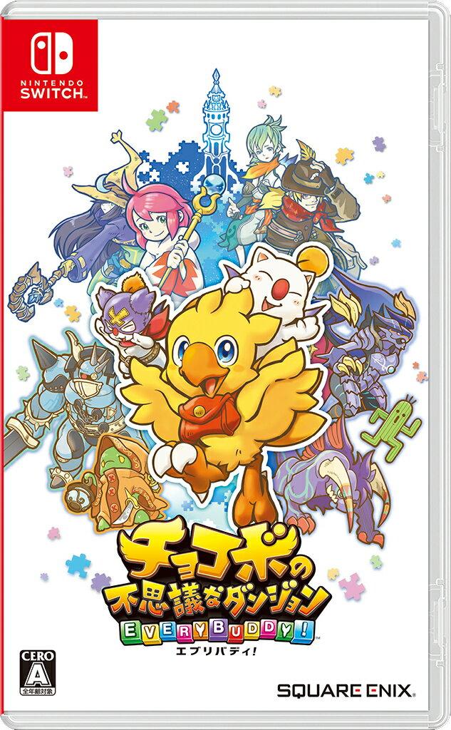 チョコボの不思議な ダンジョン エブリバディ! Nintendo Switch版
