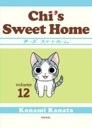 CHI'S SWEET HOME #12(P)