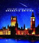 Urban Night Lounge presents DRAMATIC DRIVING