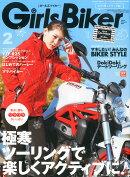 GirlsBiker (ガールズバイカー) 2015年 02月号 [雑誌]