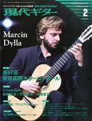 現代ギター 2015年 02月号 [雑誌]