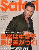 Safari (サファリ) 2015年 02月号 [雑誌]