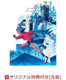 【楽天ブックス限定全巻購入特典】BNA ビー・エヌ・エー Vol.3 初回生産限定版(貼ってはがせるクリアポスター)