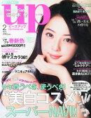 bea's up (ビーズアップ) 2015年 02月号 [雑誌]