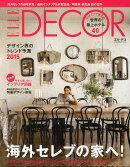 ELLE DECOR (エル・デコ) 2015年 02月号 [雑誌]